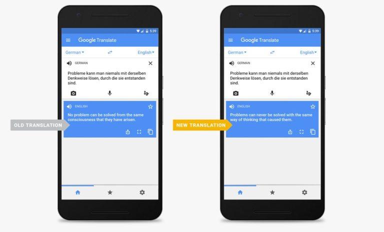 Google Translate nel novembre 2016 aggiorna il suo traduttore e lo migliora molto. Nella foto un esempio della stessa frase tradotta con il vecchio e il nuovo traduttore.