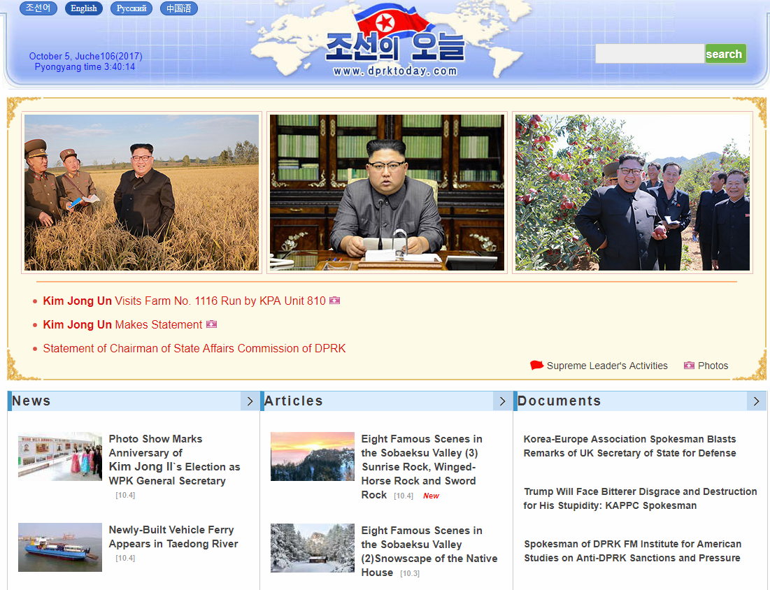 DPRK Today